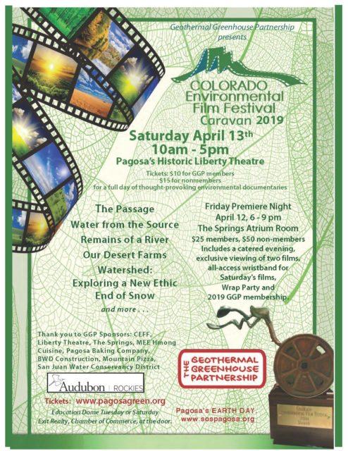 2019 Film Festival Flyer